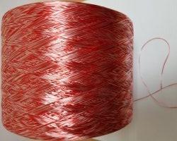 Low Melt Yarn - Polyester and Low Melt - SageZander